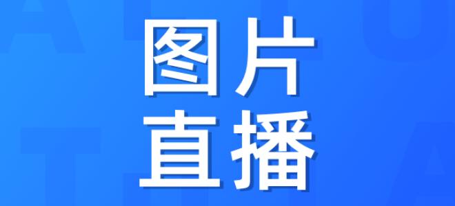2018第九届环中国国际公路自行车赛